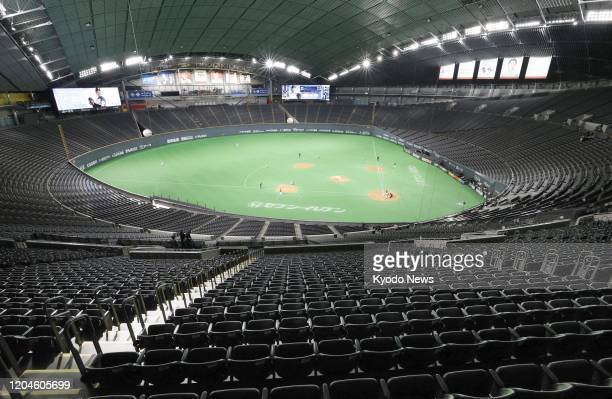 A Nippon Professional Baseball training game is held between the Nippon Ham Fighters and the Orix Buffaloes at the Sapporo Dome in Hokkaido northern...