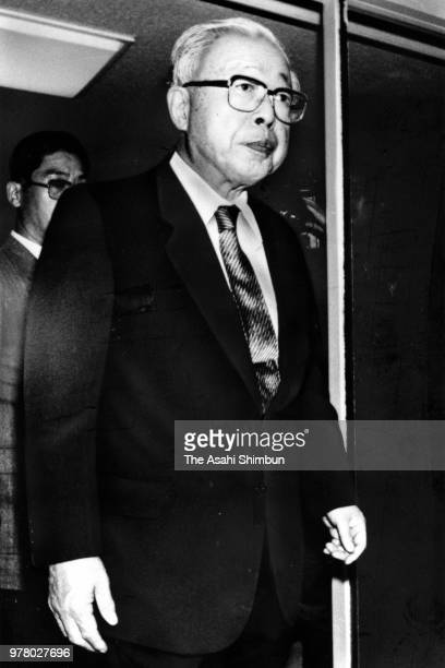 Nippon Telegraph and Telephone Chairman HIsashi Shinto leaves the company headquarters after his resignation on December 14 1988 in Tokyo Japan