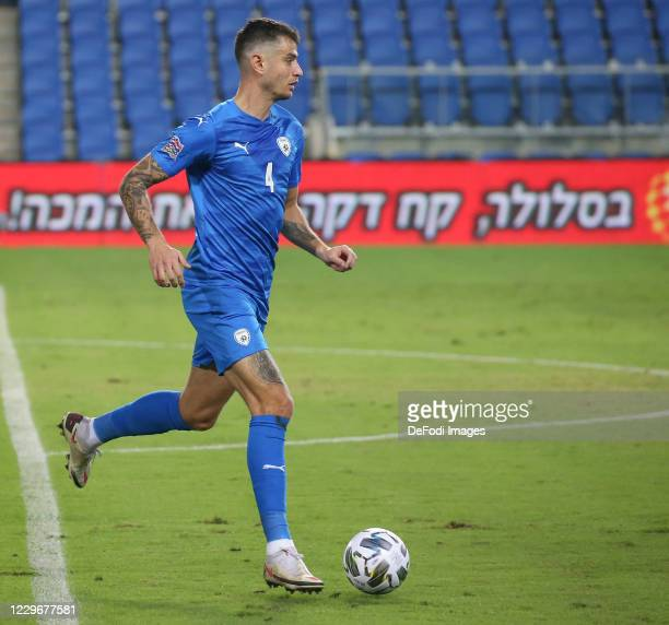 Nir Bitton of Israel controls the ball during the UEFA Nations League group stage match between Israel and Scotland at Netanya Stadium on November...