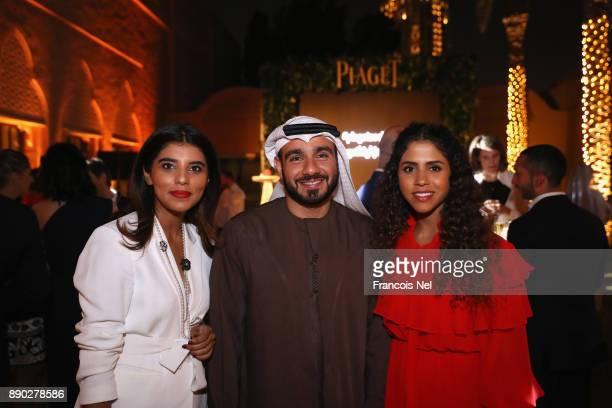 Nisa Tiwana Majed Bin Essa and Reem Alsaleh attend Piaget celebrates Abdullah Al Kaabi's talent by hosting a private screening of his short film...