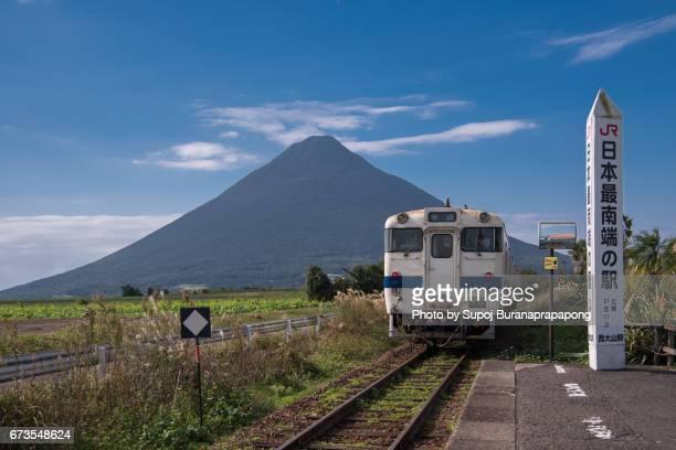 Nishi Oyama railway train staion .Southernmost train station of Japan Railways