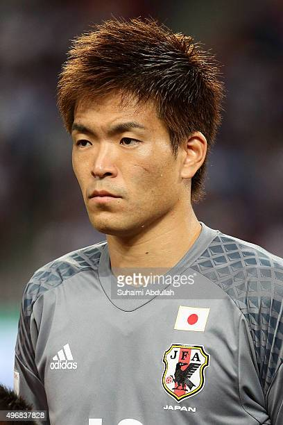 Nishikawa Shusaku of Japan is seen during the 2018 FIFA World Cup Qualifier match between Singapore and Japan at National Stadium on November 12 2015...