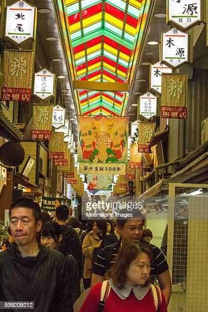 Nishiki Fish Market in Kyoto, Japan