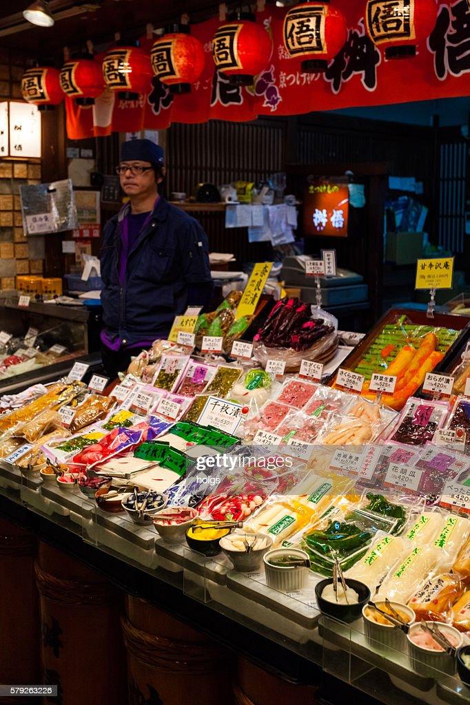 Nishiki Market in Kyoto, Japan : Stock Photo