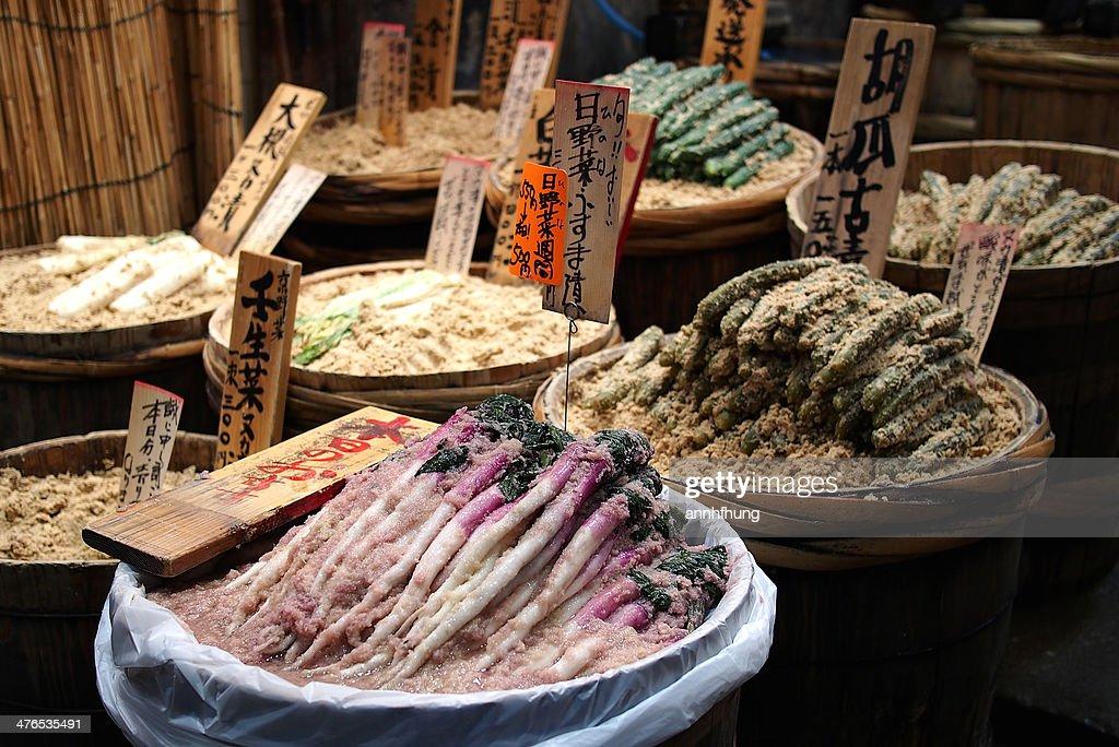 Nishiki Market in Kyoto : Stock Photo