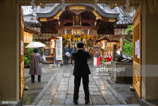 Nishiki Tenmangu Shrine in the Teramachi District of Kyoto, Japan