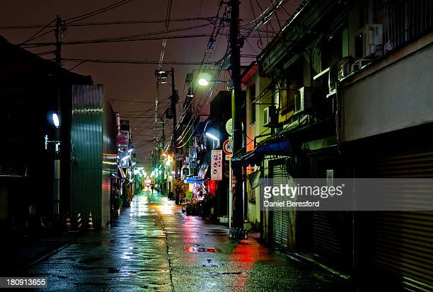 Nishinari Nightlights