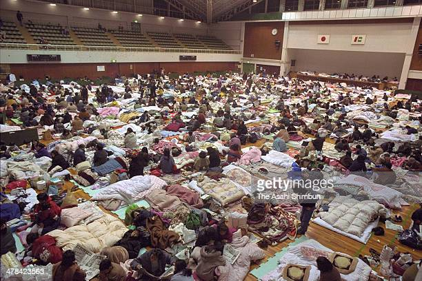 Nishinomiya Chuo Gymnasium is packed with evacuees on Janaury 17 1995 in Nishinomiya Hyogo Japan Magnitude 73 strong earthquake jolted in the morning...