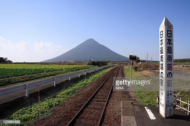 nishi-oyama station, ibusuki, kagoshima, japan - 指宿市 ストックフォトと画像