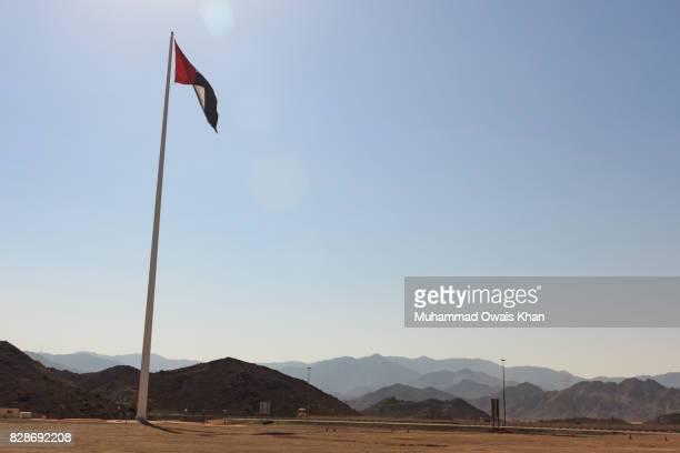 nited Arab Emirates Flag