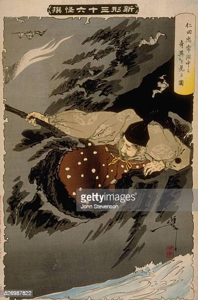 Nitta Tadatsune explores a cave under Mount Fuji and has a vision of Kannon the Goddess of Mercy From the series Shingata sanjurokkaisen New Forms of...