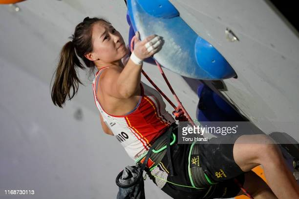 Niu Di of China competes in the Women Lead event during Combined Women's Qualification on day eight of the IFSC Climbing World Championships at the...