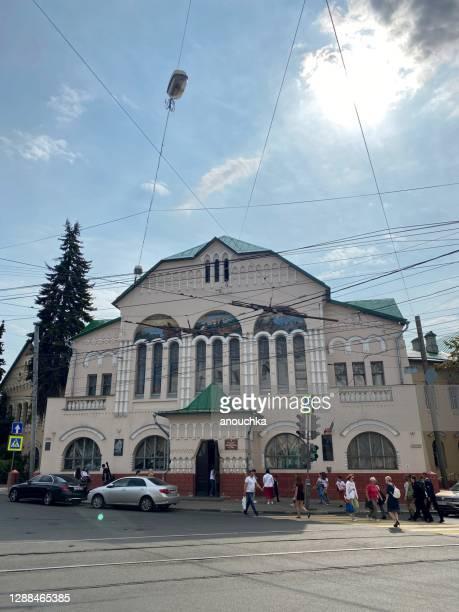 ロシア市内中心部のニジニ・ノヴゴロド建築 - ニジニ・ノヴゴロド ストックフォトと画像