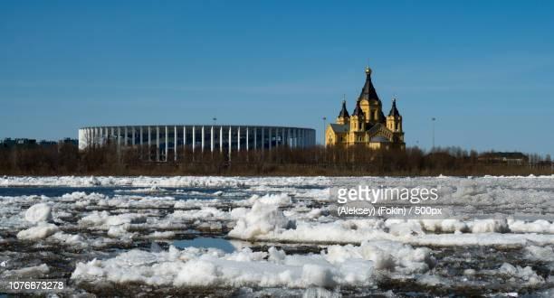 Nizhniy Novgorod, Russia