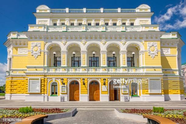 ニジニ・ノヴゴロド演劇劇場 ロシア - ニジニ・ノヴゴロド ストックフォトと画像