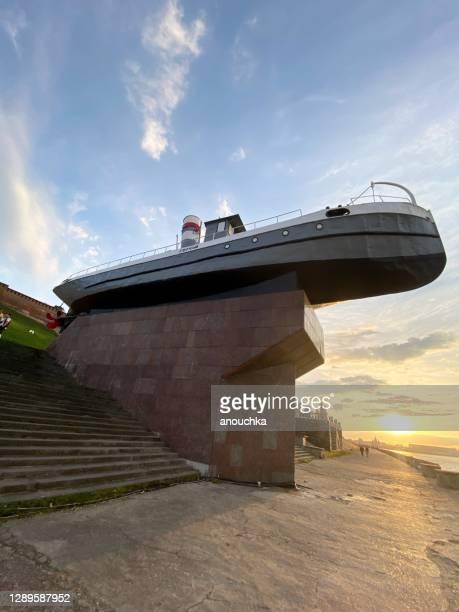 日没時のニジニ・ノヴゴロド堤防、ロシア - ニジニ・ノヴゴロド ストックフォトと画像