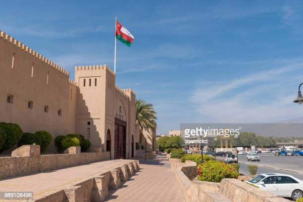 nizwa souq, omán - oman fotografías e imágenes de stock