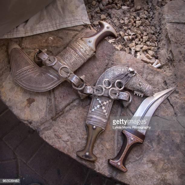Nizwah, Oman Gun Souk - Khanjars
