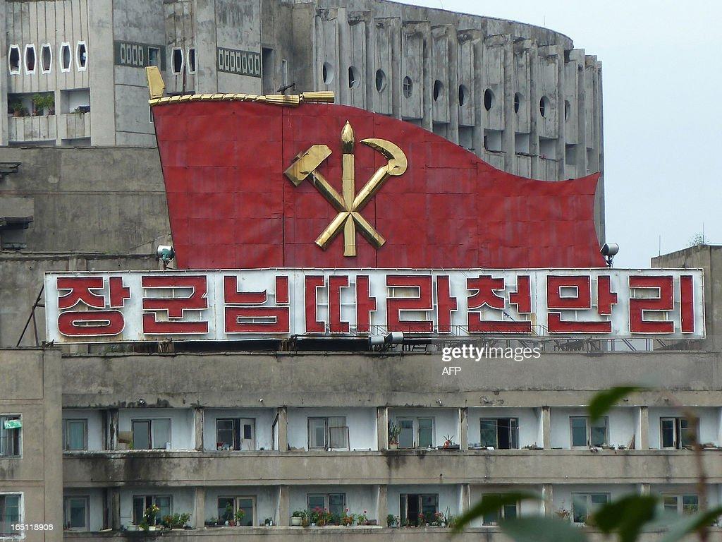 NKOREA-POLITICS-SUCCESSION-KIM : Nachrichtenfoto