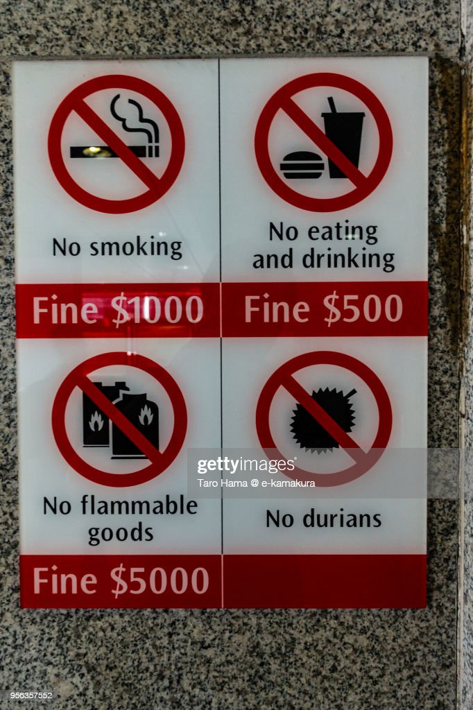 No Durian in the subway in Singapore : ストックフォト