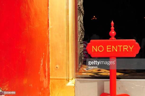 Pas d'entrée