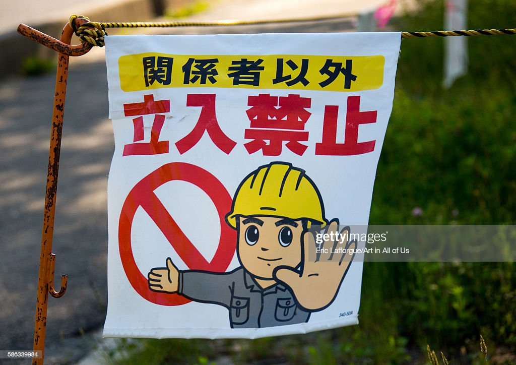 No entry sign in the contaminated area after the daiichi nuclear power plant irradiation, Fukushima prefecture, Iitate, Japan : News Photo