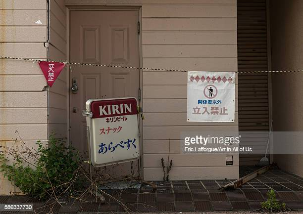 No entry sign in the difficulttoreturn zone after the daiichi nuclear power plant irradiation fukushima prefecture tomioka Japan on May 22 2016 in...