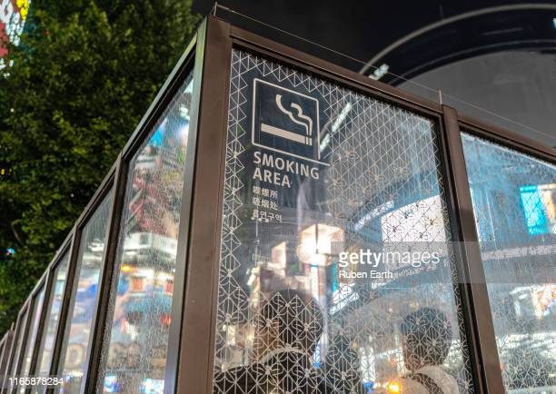 no smoking area in tokyo city - タバコを吸う ストックフォトと画像