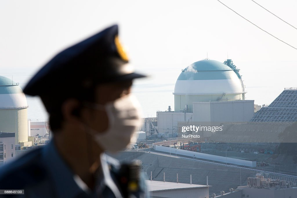 Ikata reactor restarted : News Photo