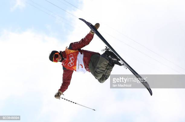 Noah Bowman of Canada competes in the Men's Ski Halfpipe final on day thirteen at Phoenix Snow Park on February 22 2018 in Pyeongchanggun South Korea