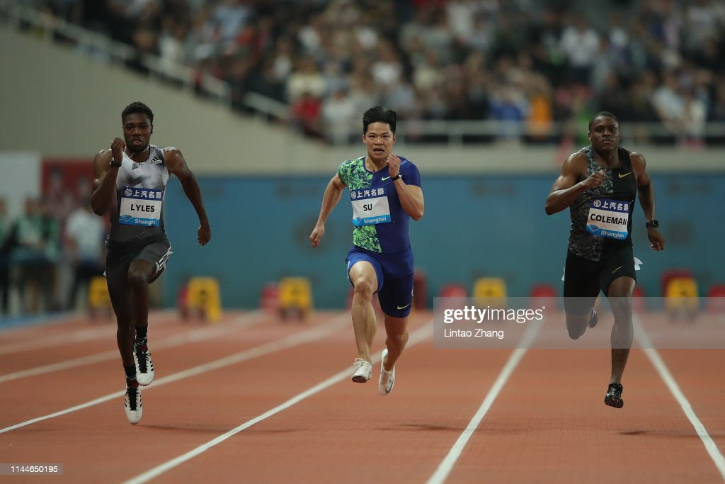 Shanghai - 2019 Diamond League : News Photo