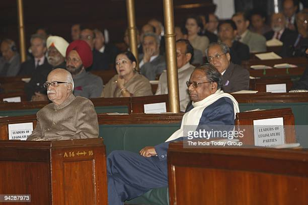 Nobel laureate Muhammad Yunus delivered the second Professor Hiren Mukerjee Memorial Annual Parliamentary Lecture in the Central Hall of Parliament...