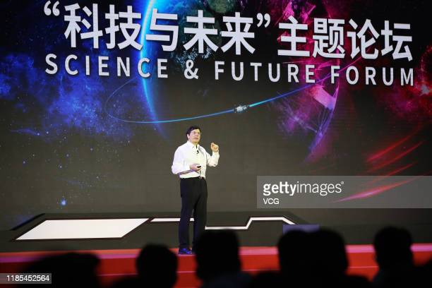 Nobel Physics laureate Andre Geim speaks during 2019 China Science Fiction Convention at Beijing Garden Expo Park on November 3, 2019 in Beijing,...