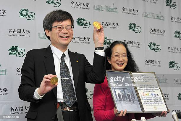 Nobel Prize in Physics laureate Hiroshi Amano and his wife Kasumi attend a press conference upon arrival at the Centrair Airport on December 16 2014...
