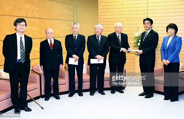 Nobel Prize laureates Hiroshi Amano Isamu Akasaki Koichi Tanaka Susumu Tonegawa Ryoji Noyori Prime Minister Shinzo Abe and state minister for Science...