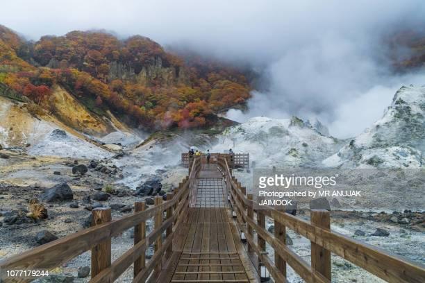 noboribetsu onsen in autumn, hokkaido, japan - sapporo japan stock pictures, royalty-free photos & images