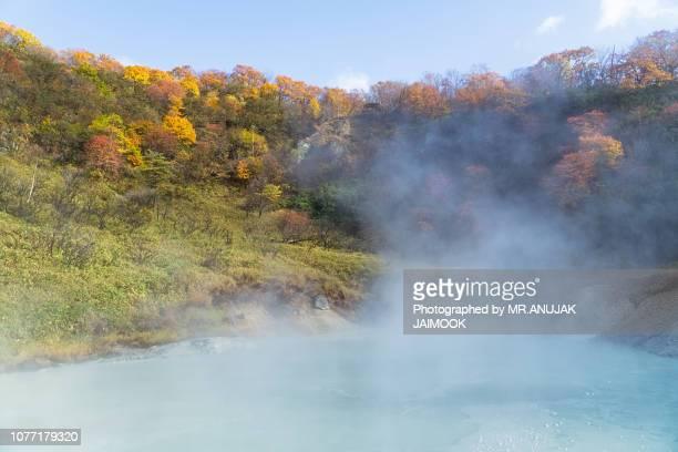 noboribetsu onsen in autumn, hokkaido, japan - 温泉 ストックフォトと画像
