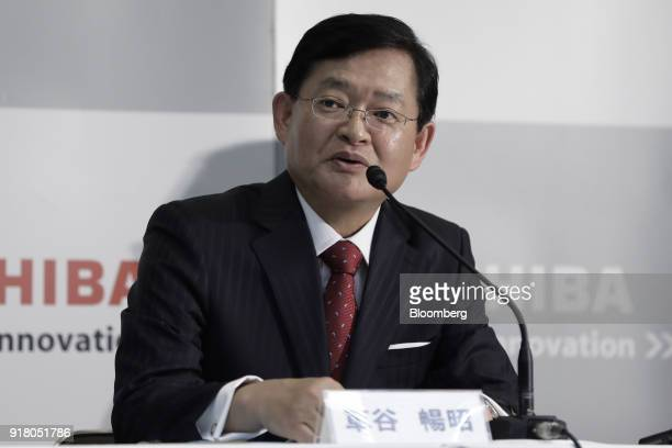 Nobuaki Kurumatani incoming chief executive officer and chairman of Toshiba Corp speaks during a news conference at the company's headquarters in...