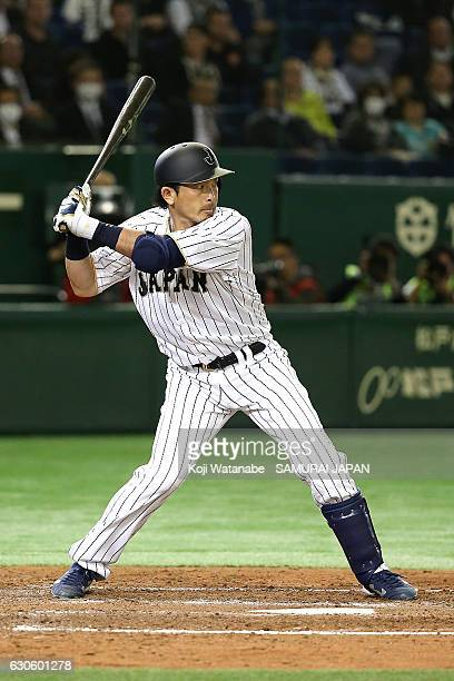 Nobuhiro Matsuda of Japan bats during the international friendly match between Japan and Mexico at the Tokyo Dome on November 10 2016 in Tokyo Japan