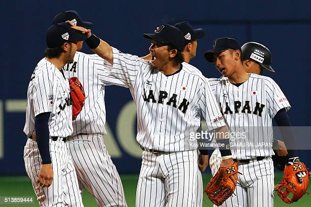 Nobuhiro Matsuda of Japan celerates after winning during the international friendly match between Japan and Chinese Taipei at the Nagoya Dome on...