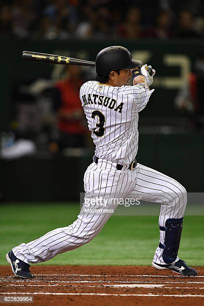 Nobuhiro Matsuda of Japan hits a grounder in the second inning during the international friendly match between Japan and Netherlands at the Tokyo...