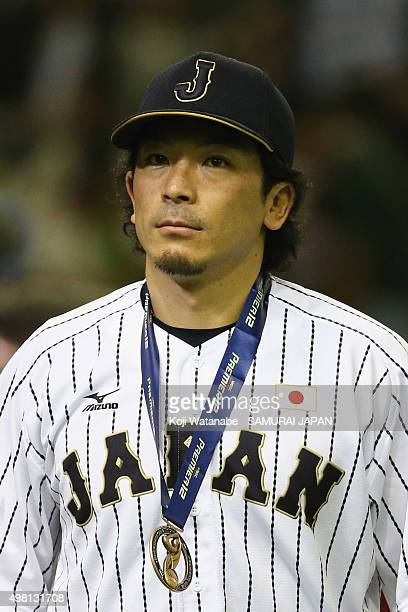 Nobuhiro Matsuda of Japan is seen after winning the WBSC Premier 12 third place play off match between Japan and Mexico at the Tokyo Dome on November...