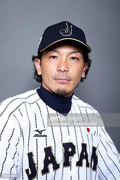Nobuhiro Matsuda of Japan poses for a portrait prior to the WBSC Premier 12 on November 2 2015 in Fukuoka Japan