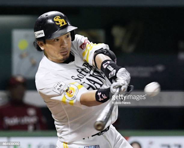 Nobuhiro Matsuda of the SoftBank Hawks hits a tworun double in the first inning of a Pacific League Climax Series final stage game against the...