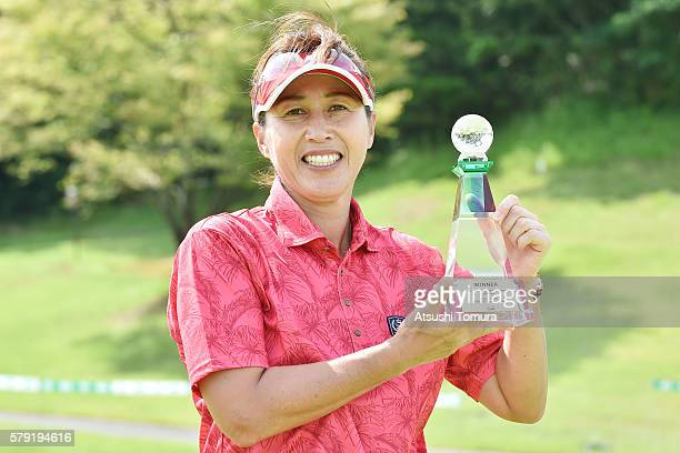 Nobuko Kizawa of Japan poses with the trophy after winning the LPGA Legends Championship Izak Cup at the Kosugi Country Club on July 23 2016 in Imizu...