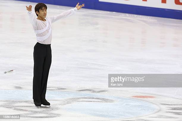 Nobunari Oda celebrates competing in the Men's Short Program during day one of the 81st Japan Figure Skating Championships at Makomanai Sekisui Heim...