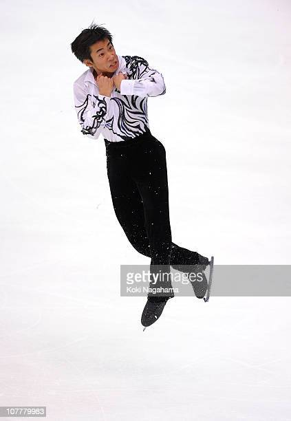 Nobunari Oda competes in the Men's Free Program during the Japan Figure Skating Championships 2010 at Big Hat on December 25 2010 in Nagano Japan