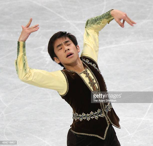 Nobunari Oda competes in the Men's Singles Free Program during the 82nd All Japan Figure Skating Championships at Saitama Super Arena on December 22...