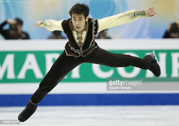 Nobunari Oda of Japan compete in the men's free program during day two of the ISU Grand Prix of Figure Skating Final 2013/2014 at Marine Messe...