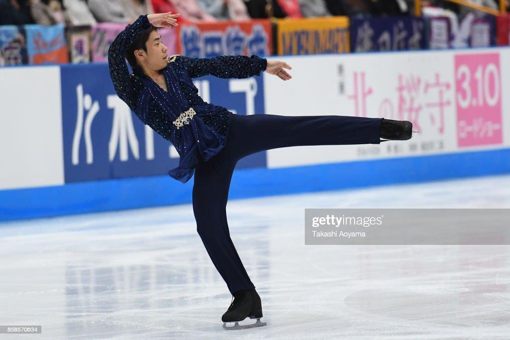 Figure Skating Japan Open : ニュース写真